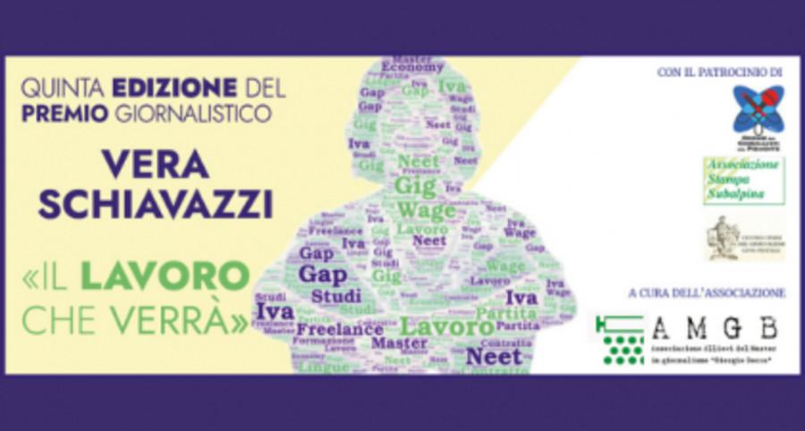 Il bando giornalistico per il Premio Vera Schiavazzi